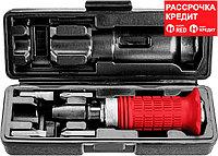 ЗУБР 6 шт., отвёртка ударно-поворотная в наборе с битами 2565