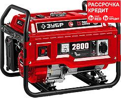 ЗУБР 2.8 кВт, бензиновый генератор СБ-2800