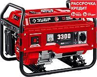 ЗУБР 3.3 кВт, бензиновый генератор СБ-3300
