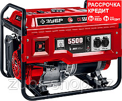 ЗУБР 5.5 кВт, бензиновый генератор СБ-5500
