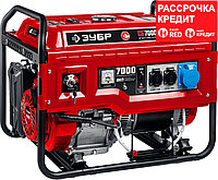 ЗУБР 7 кВт, с электростартером, бензиновый генератор СБ-7000Е