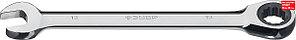 ЗУБР 13 мм, комбинированный гаечный ключ трещоточный 27074-13_z01