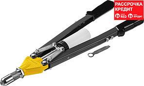 STAYER заклепки 3.2-6.4 мм - алюминий и сталь, 3.2-4.8 мм - нерж. сталь, заклепочник двуручный усиленный