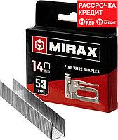 MIRAX скобы тип 53, 14 мм, скобы для степлера тонкие 3153-14