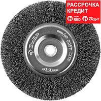 ЗУБР Ø 150 мм, щетка дисковая для точильно-шлифовального станка 35185-150_z02 Профессионал