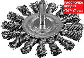 ЗУБР  75 мм, проволока 0.5 мм, щетка дисковая для дрели 3522-075_z02 Профессионал