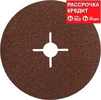 ЗУБР P40, 125х22 мм, 5 листов, круг шлифовальный фибровый для УШМ 35585-125-040 Профессионал