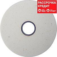 ЛУГА 150х20х12.7 мм, круг заточной абразивный 3655-150-12.7