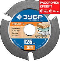 ЗУБР Ø 125 мм, диск пильный для УШМ 36857-125_z01