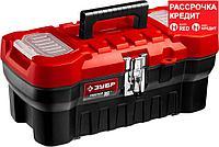 """ЗУБР 410 x 210 x 175 мм, (16""""), пластиковый, ящик для инструментов МАСТЕР-16 38180-16_z02"""