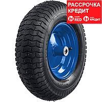 ЗУБР 390 мм, колесо пневматическое КПВ-1 39902-1