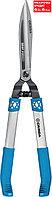 GRINDA 630 мм, с коваными лезвиями, с алюминиевыми рукоятками, кусторез FH-630 423792 PROLine