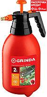 GRINDA 2 л, опрыскиватель помповый PS-2 425053