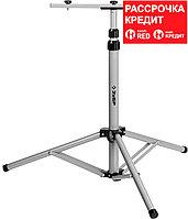 ЗУБР 160 см, ТШ-2, для 2-х прожекторов, телескопический, переносной штатив 56932