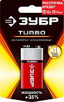 ЗУБР 6LR61, 9В, 1 ШТ., батарейка щелочная TURBO 59219_z01