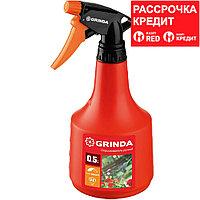 GRINDA 0.5 л, опрыскиватель ручной HS 8-425050_z02