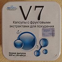 V7 препарат для похудения В7