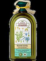 Зелёная аптека Шампунь Ромашка лекарственная и Льняное масло для окрашенных и мелированных волос