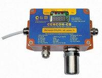 Газоанализатор взрывозащищенный «СЕНСОН-СВ-5023»