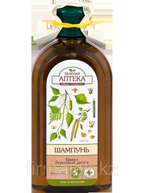 Зелёная аптека Шампунь Березовые почки и касторовое масло против перхоти