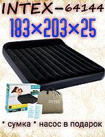 Надувной матрас двуспальный INTEX насос в подарок