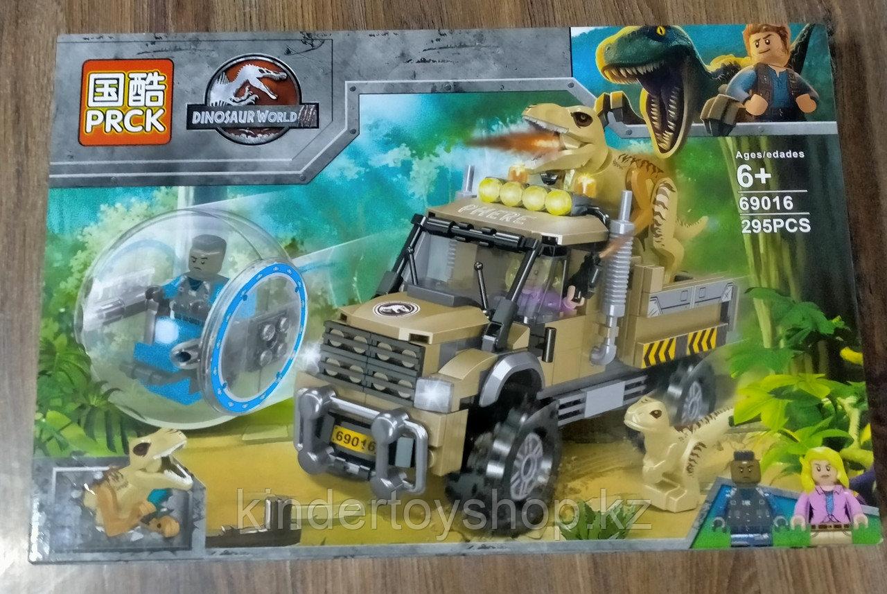 Конструктор PRCK / LELE Jurassic World Побег в гиросфере от карнотавра  69016 Аналог LEGO  75929 динозавры
