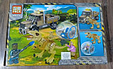 Конструктор PRCK / LELE Jurassic World Побег в гиросфере от карнотавра  69016 Аналог LEGO  75929 динозавры, фото 2