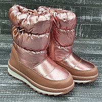 Аляски перламутрово-розовые