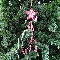 """Украшение игрушка на новогоднюю ёлку """"Звезда"""""""