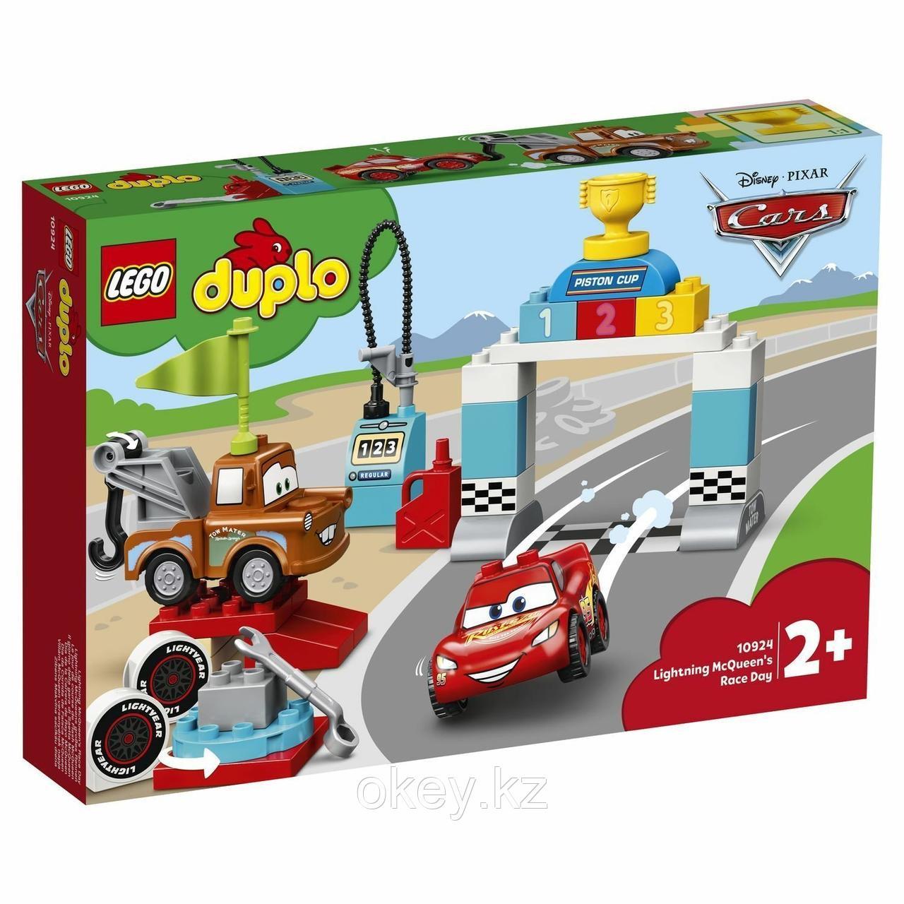 LEGO Duplo: Гонки Молнии МакКуина 10924