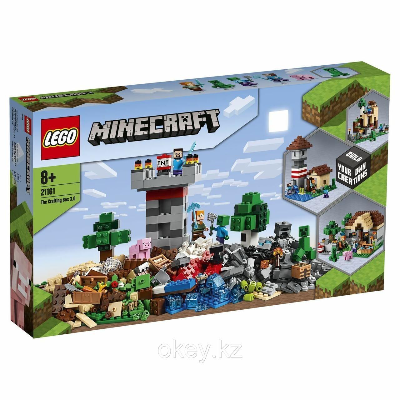 LEGO Minecraft: Набор для творчества 3.0 21161