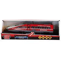 Коллекционная модель «Скоростной поезд»