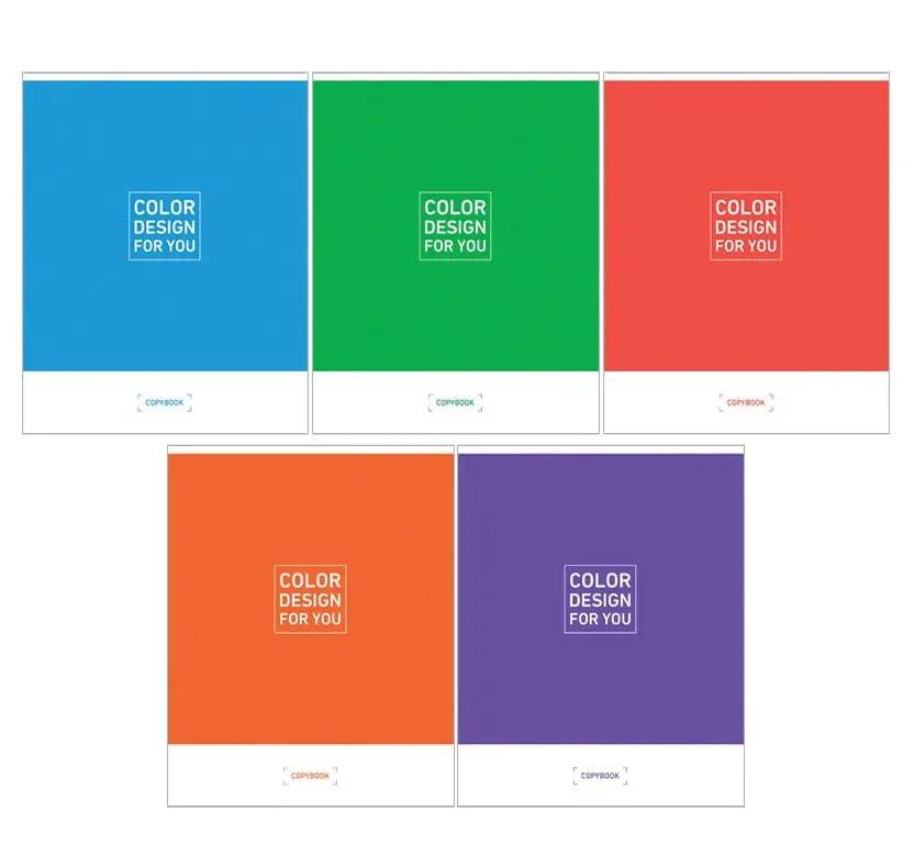 """Тетрадь общая ArtSpace """"Моноколор. Color desing"""", А5, 96 листов в клетку, на скрепке"""