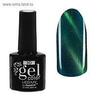 Гель-лак для ногтей 3D, с блёстками, трёхфазный LED/UV, под магнит, 10мл, цвет 27-054 зелёно-золотой