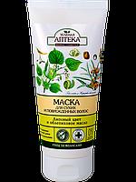 Зеленая Аптека Маска Липовый цвет и облепиховое масло для сухих и поврежденных волос