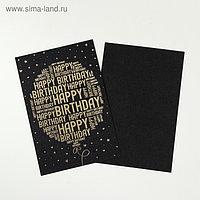 Открытка на черном крафте Happy Birthday, 10 х 15 см