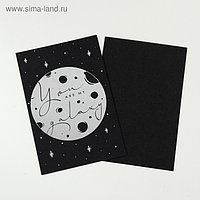 Открытка на черном крафте You are my galaxy, 10 х 15 см