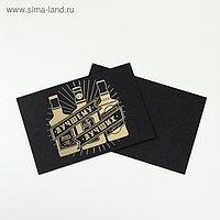 Открытка на черном крафте «Лучшему из лучших», 10 х 15 см