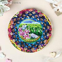 "Тарелка конфетница ""Поздравляю, зелёный луг"", 19,5х19,5 см"