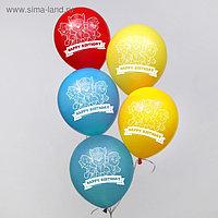 """Воздушные шары """"Happy birthday"""", Щенячий патруль 12 дюйм (набор 5 шт)"""