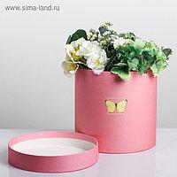 Подарочная коробка круглая «Бабочки», 18 × 18 см