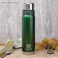 "Термос ""Арктика"", 900 мл, вакуумный, зелёный"