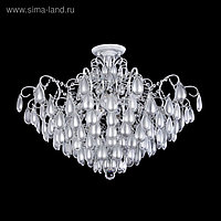 Люстра Chabrol 9x40Вт E14 серебро 75,5x51,9см