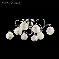 Люстра Orin 8x40Вт E14 хром 65,2x65,2x20,8см