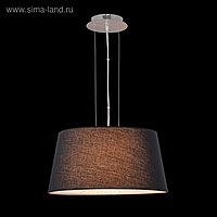 Светильник Calvin Ceiling 4x60Вт E27 хром 50x50x125см
