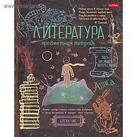 Тетрадь предметная Handmade, 46 листов в линейку «Литература», мелованный картон, УФ-краска