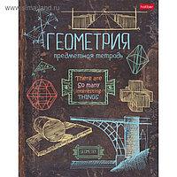 Тетрадь предметная Handmade, 46 листов в клетку «Геометрия», обложка мелованный картон, УФ-краска