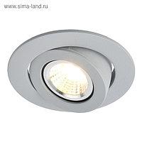 Светильник встраиваемый ACCENTO, 50Вт, GU10, G5,3, d=94мм, цвет серый