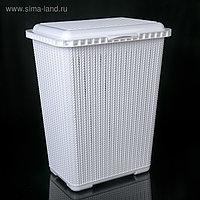 Корзина для белья с крышкой «Вязаное плетение», 25 л, 37×27,5×46,5 см, цвет белый