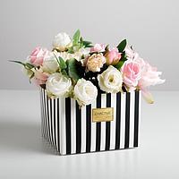 Коробка для цветов с PVC-крышкой «Счастье ждет тебя», 17 × 12 × 17 см